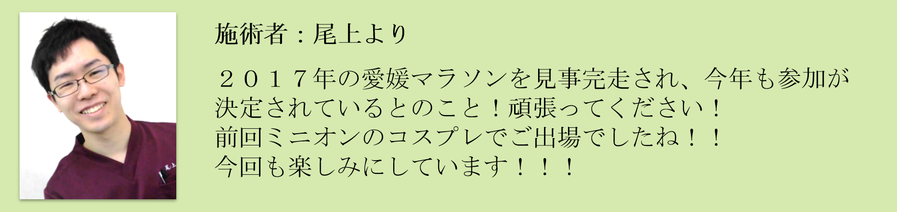 ogami_hitokoto-_ksama