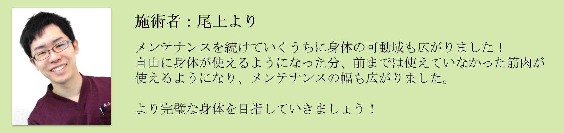 ogami_hitokoto-_teduka